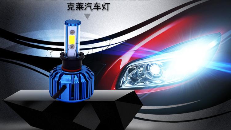 弘欣顺:佛山克莱汽车照明汽车灯led灯珠解决方案