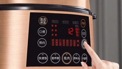 弘欣顺:九阳电器电饭煲显示屏led灯珠解决方案