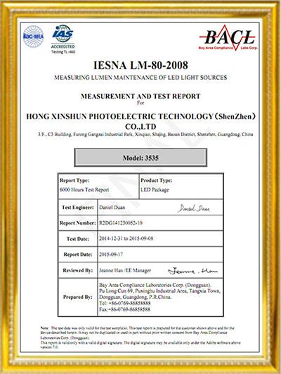 弘欣顺-LM-80认证