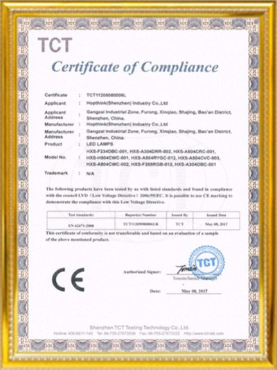 弘欣顺-EN62471认证