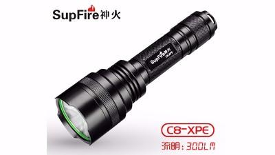 弘欣顺:神火光电手电筒LED灯珠解决方案